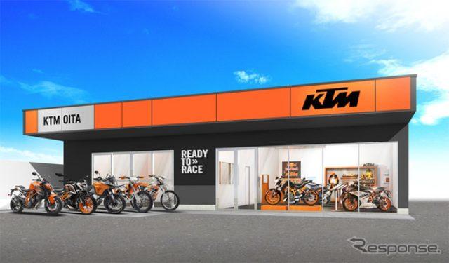 画像: KTM大分、11月21日オープン...県内初の正規ディーラー