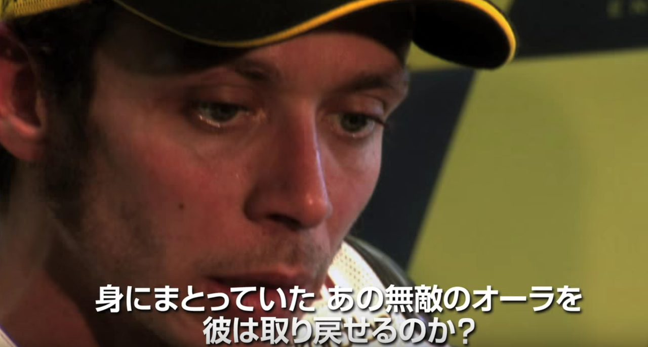 画像: ロッシの挑戦は実を結ぶのか??(映画「FASTEST」より) www.youtube.com