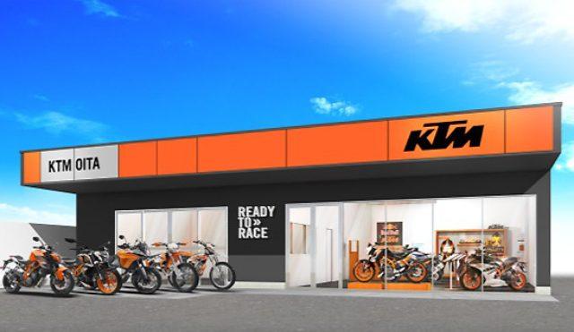 画像: 【KTM】大分市にKTM専売店「KTM 大分」オープン