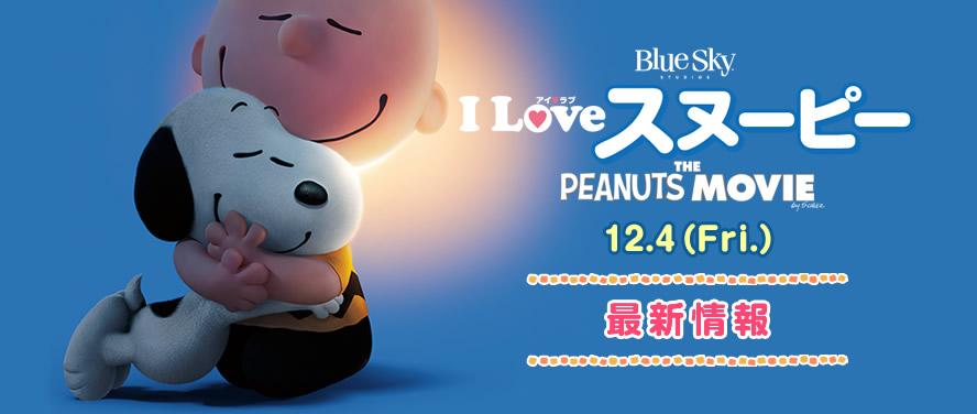 画像: www.foxmovies-jp.com