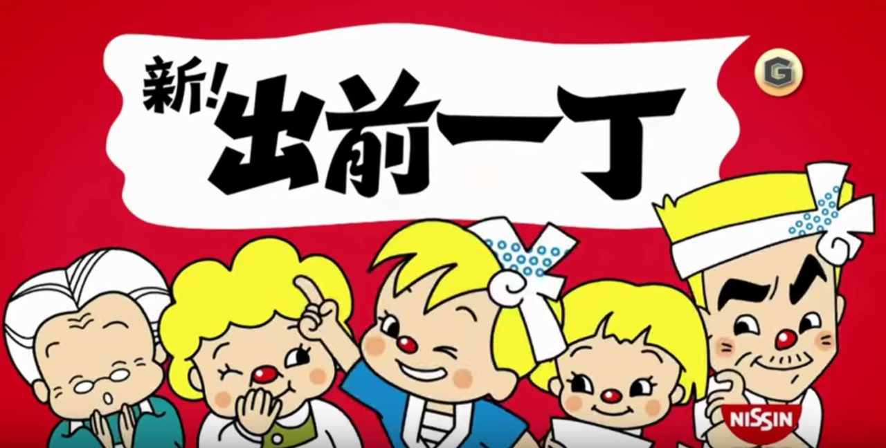 画像: 出前坊やと仲間たち www.youtube.com