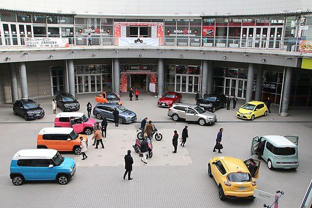 画像: 日本流行色協会が「オートカラーアウォード」を開催
