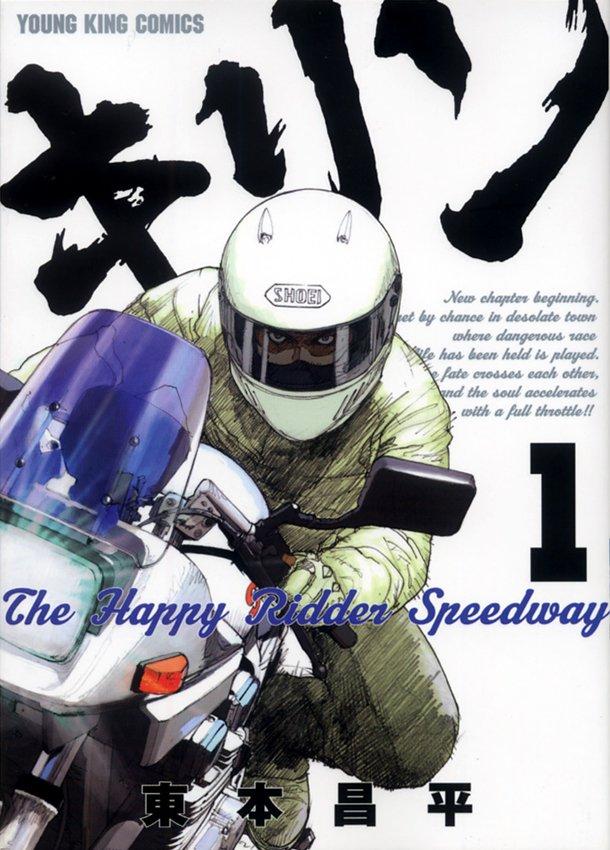 画像: 性能だけでははかれないヘルメットの名作「ショウエイ ワイバーン」