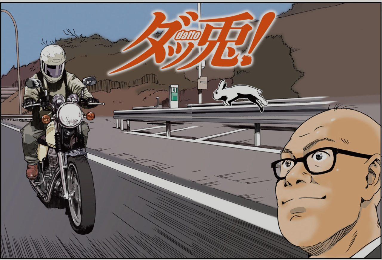 画像: ©山本修生先生& KCGコミックス