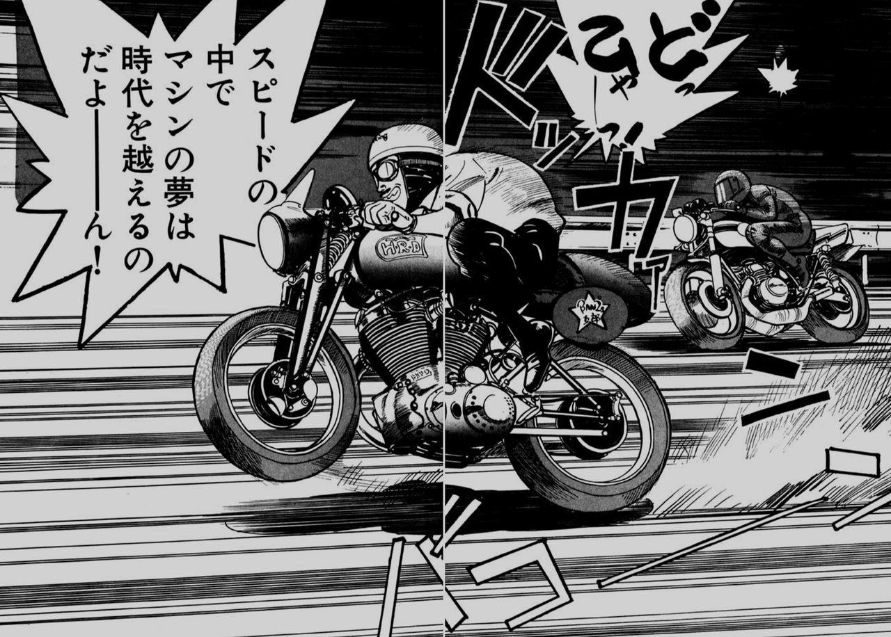 画像: 完璧にカスタムして、峠をぶっとばす五郎さん