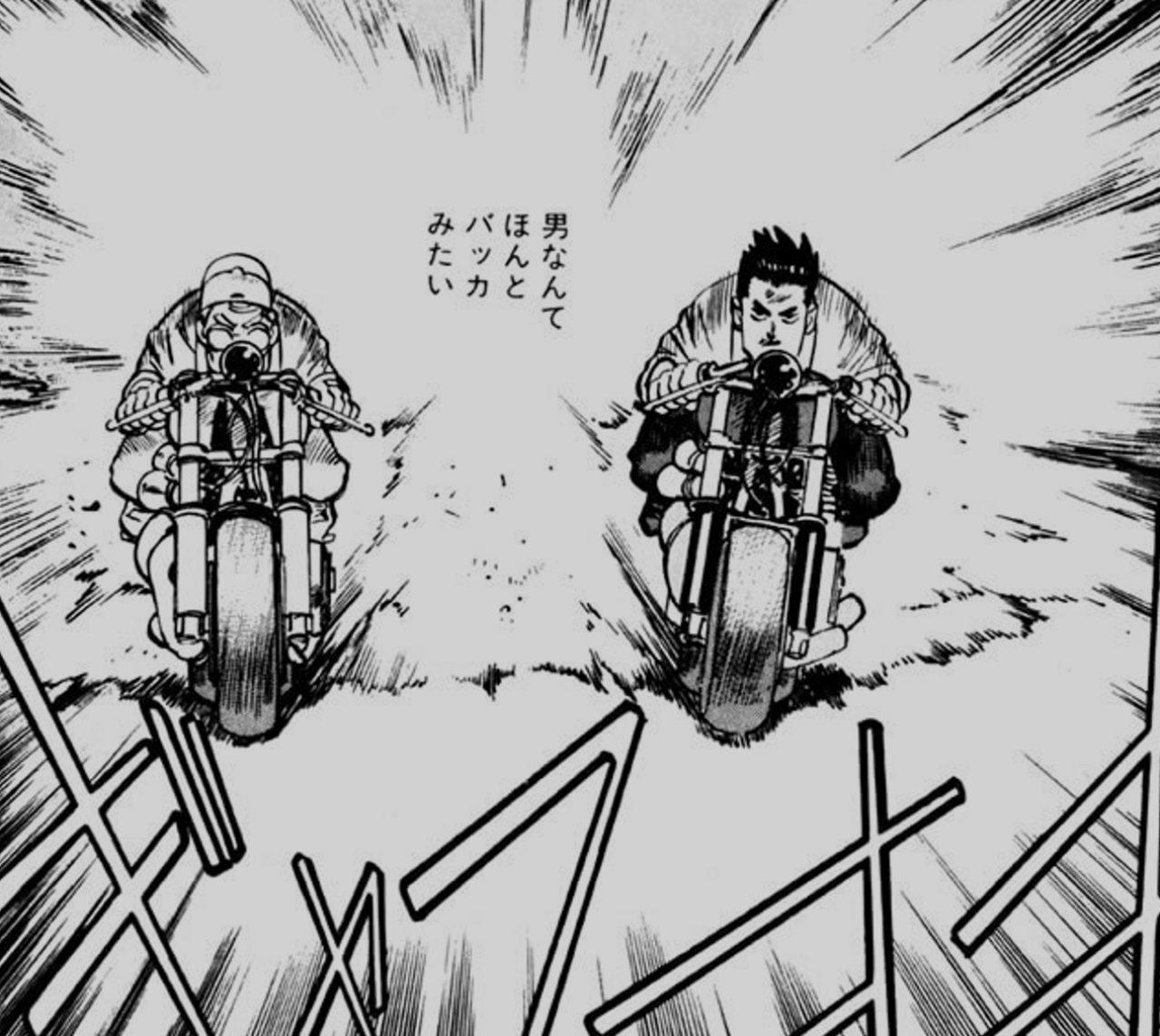 画像: 風のように突然去っていってしまう五郎さん