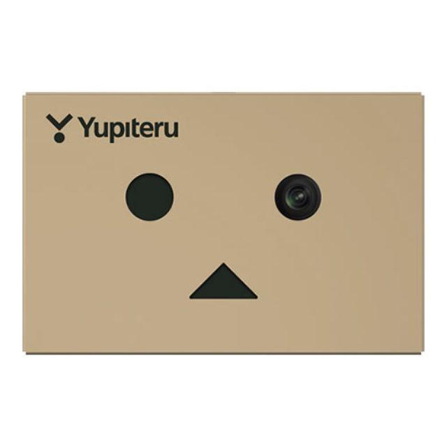 画像: 希望小売価格:1万2,500円(税込) dry.yupiteru.co.jp