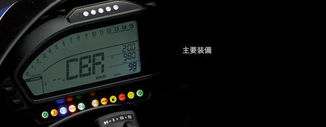 画像: CBR1000RRレースベース車、受注再開