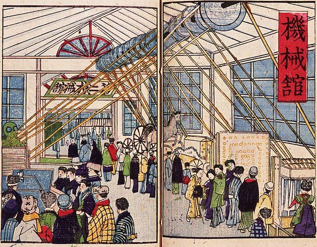 画像: 内国勧業博覧会の様子 www.ndl.go.jp