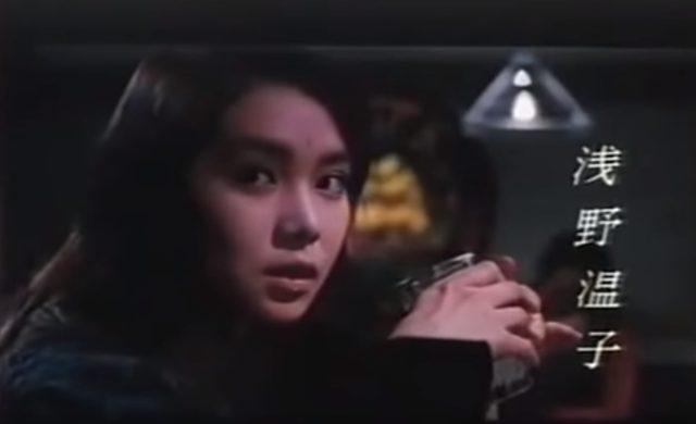 画像: たぶん20歳くらいのときの浅野温子さんが演じるさち乃。あまりの可愛らしさ美しさにため息が出ます。 www.amazon.co.jp