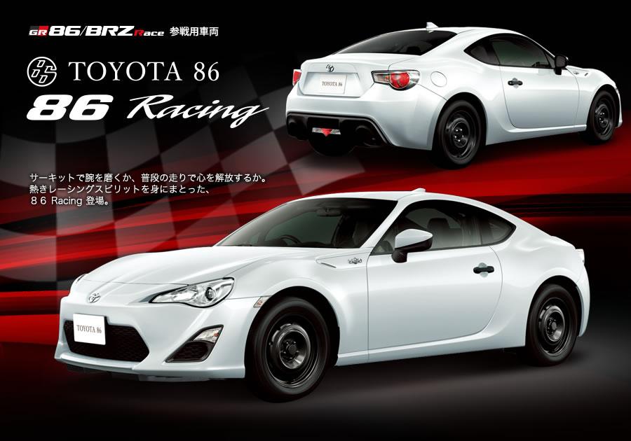 画像: www.trdparts.jp