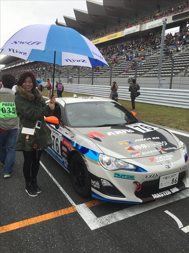 画像: 【TOYOTA GAZOO Racing主催】 86/BRZ Raceに出たい!!