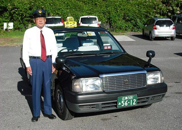 画像: kakinavi.com