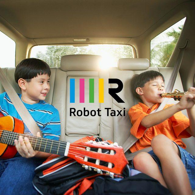 画像: ロボットタクシー株式会社