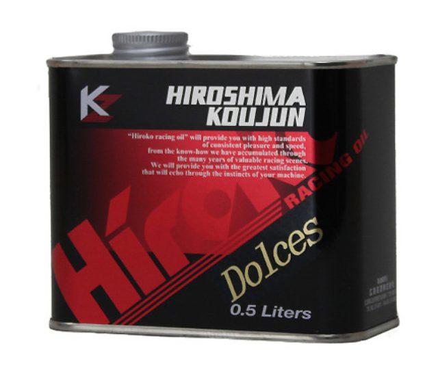 画像: 広島高潤が甘い臭りの2ストオイル「Dolces」発売