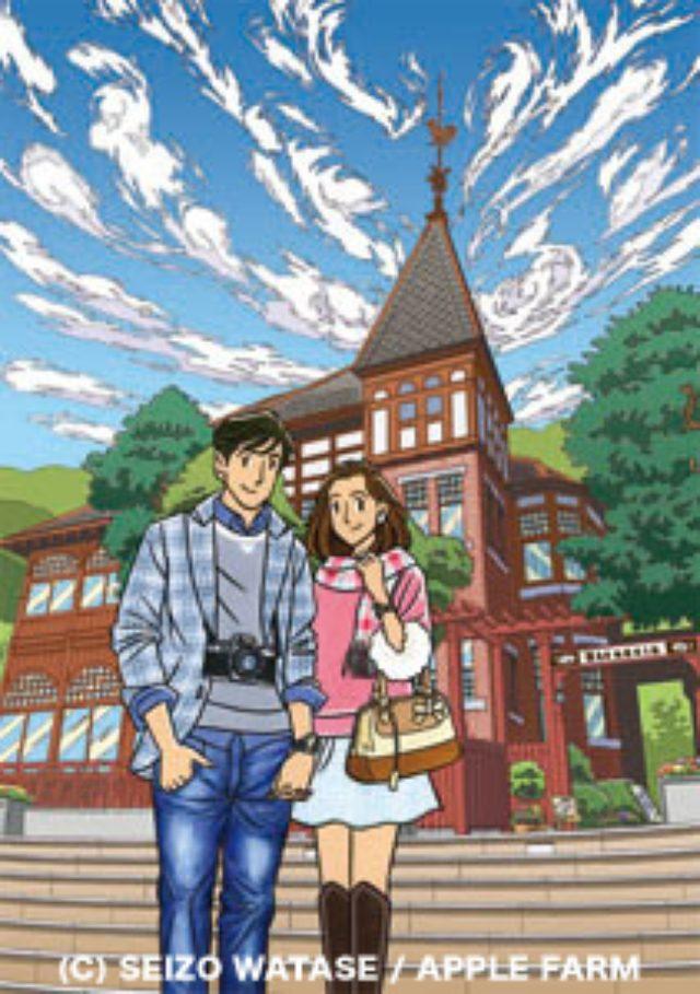 画像: SEIZO STATION
