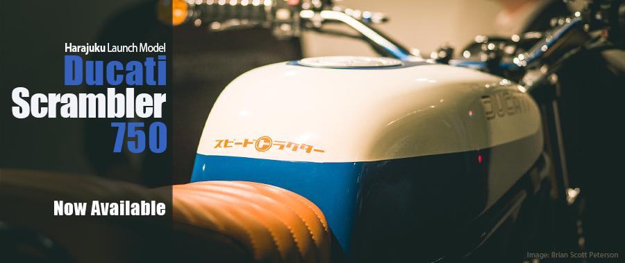 画像: Speedtractor
