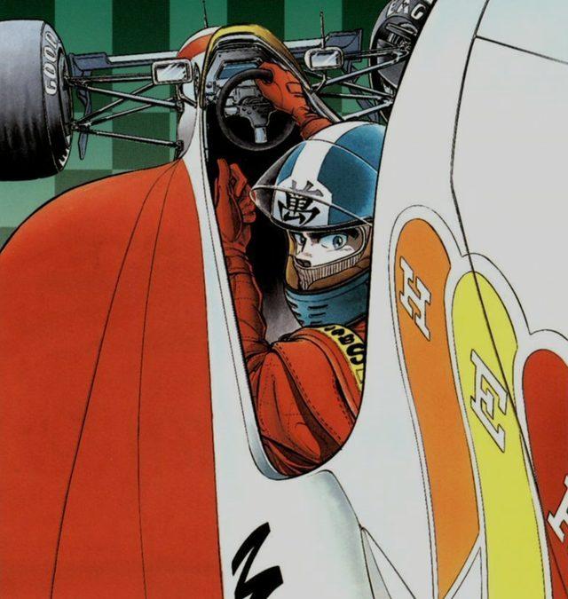 画像: 天才レーサー、マン www.amazon.co.jp