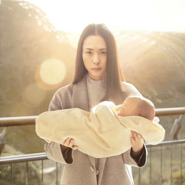 画像: 田宮良子は人間の子を出産する www.kiseiju.com