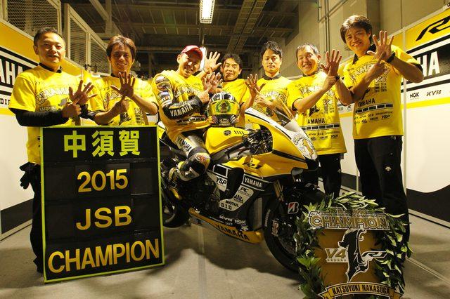 画像: 「R1は速い、だけど、オレも速い」4年連続チャンピオン・中須賀克行選手の言葉の重み