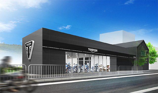 画像: 【トライアンフ】京都府乙訓郡に正規販売店新設を発表