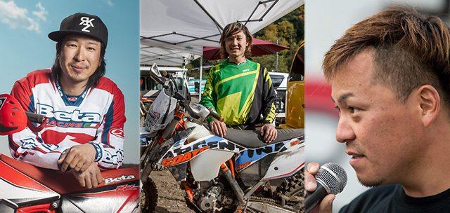 画像: 【KTM】クロスパーク勝沼(山梨)と2016シーズン新チーム結成