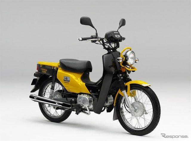 画像: ホンダ クロスカブ、リセール価格ランキングで首位...バイク王バイクライフ研究所