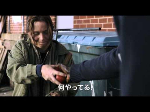 画像: 映画「グッド・ライ~いちばん優しい嘘~」予告編 youtu.be