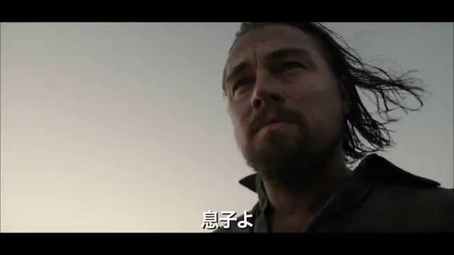 画像: 映画「レヴェナント:蘇えりし者」予告3(30秒) youtu.be