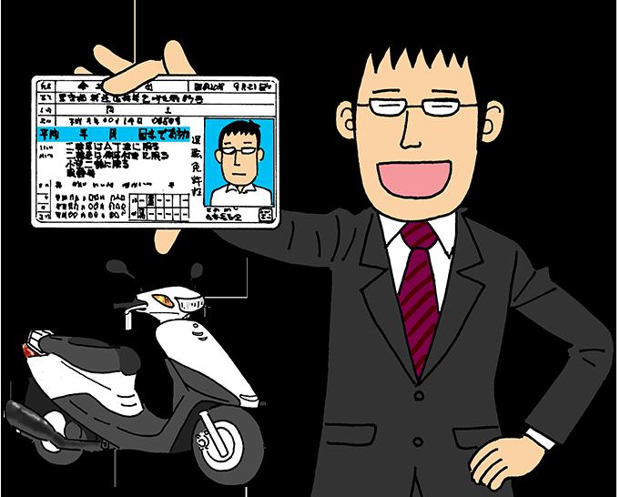 画像: コミック 125cc免許取得の道 - バイク スクーター | ヤマハ発動機株式会社