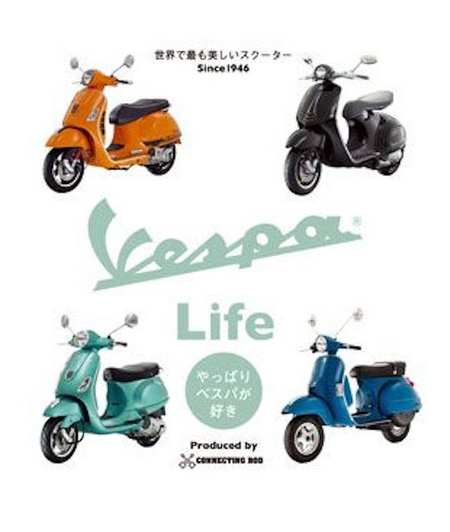 画像1: store.shopping.yahoo.co.jp