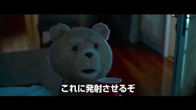 画像: 映画『テッド2』R指定+US版予告 www.youtube.com