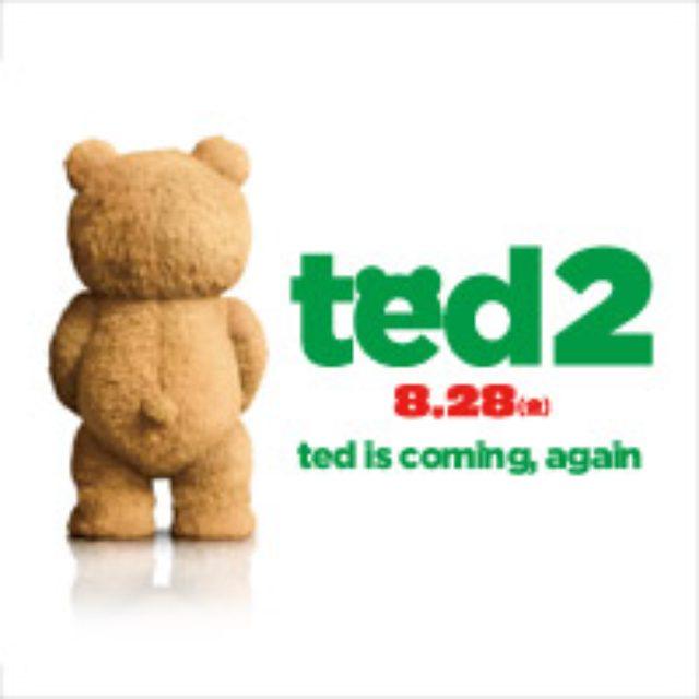 画像: 映画『テッド2』 Blu-ray & DVD 1/20リリース!