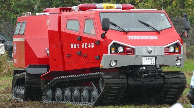 画像: 大迫力!!日本に1台の消防車!!レッドサラマンダー!!全地形対応車!!愛知県岡崎市消防本部 第5回緊急消防援助隊全国合同訓練 Japanese Fire Engine Tracked Vehicle youtu.be