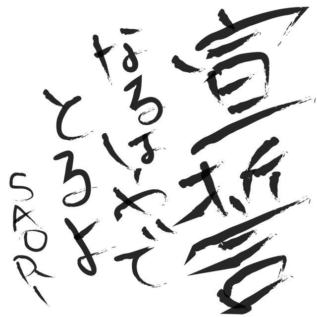 画像1: 【ロレンス女子部ライダーへの道】Saori編:免許取得はまだですか?