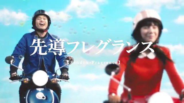画像: 「ジョル♡キュンTime Line」~Day4先導フレグランス篇|Hondaジョルノ www.youtube.com