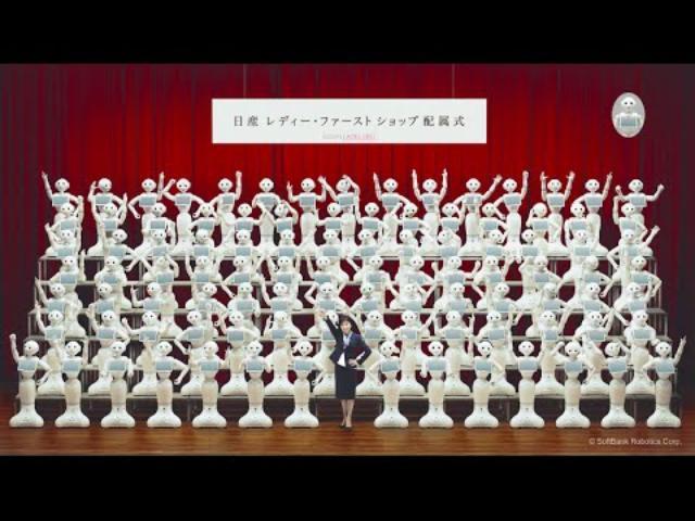 画像: Pepper100体 集合写真の舞台裏 youtu.be