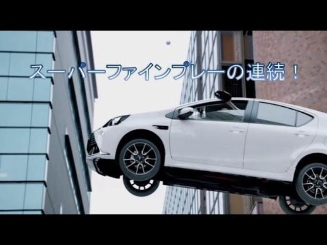 画像: トヨタ CM!アクアG'sスポーツカーに野球の元外国人選手も登場!? youtu.be
