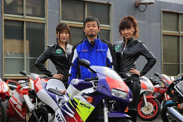 画像: shochan88nsr.blog120.fc2.com