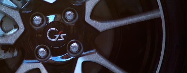 画像: トヨタ カーラインナップ | G's | トヨタ自動車WEBサイト