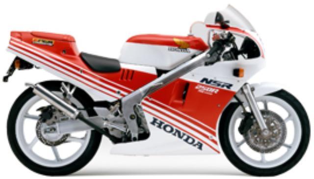 画像: Honda | バイク製品アーカイブ 「NSR250R」