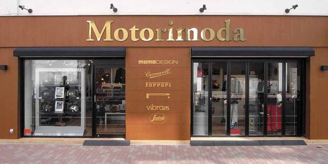 画像: 衣装協力 Motorimoda