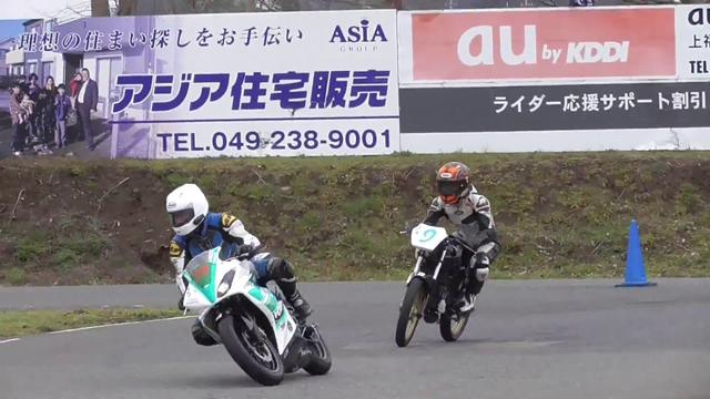 画像: ASIA MOTOR SPORTS CUP 2016 予選 youtu.be