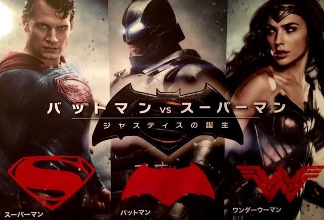 画像2: wwws.warnerbros.co.jp