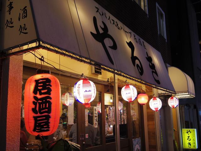 画像: 東京メトロ丸ノ内線新中野駅徒歩5分!!ひときわ明るく目立つ店舗外装。