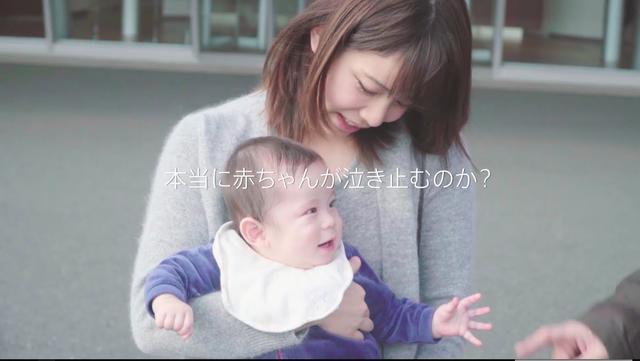 """画像: クルマの中で流すと赤ちゃんが泣き止み落ち着く""""ドライブミュージック"""" youtu.be"""