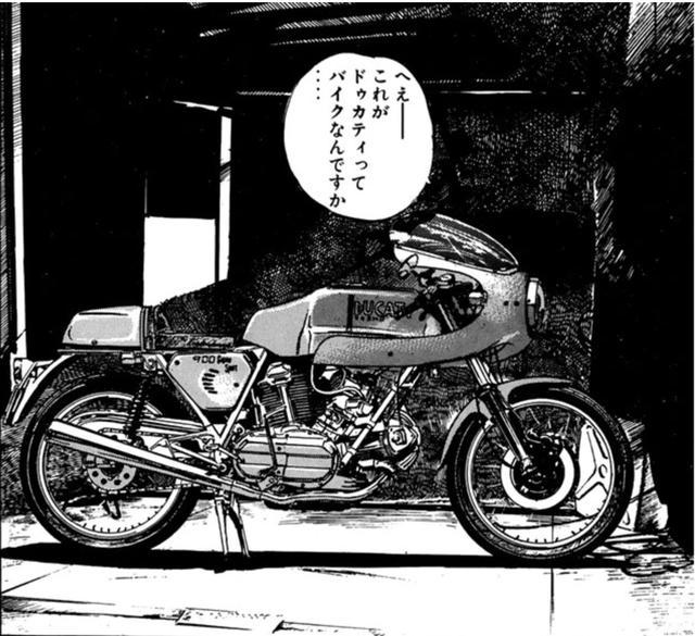 画像: 900SS。SSはスーパースポーツの意味です。(「あいつとララバイ」©楠みちはる先生/講談社)