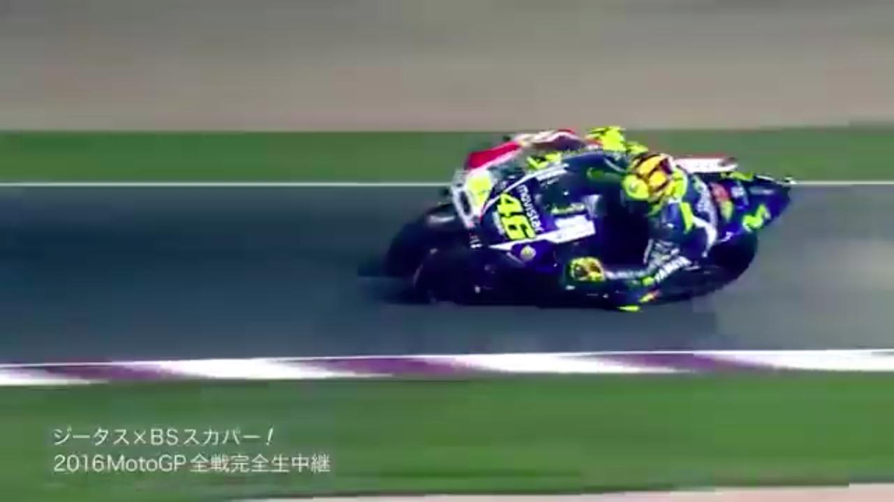 画像: MotoGPをライブで見ることができるのは、日本のファンにとってはありがたいですね(MotoGP公式サイトのビデオパスという選択肢もありますが)。 www.youtube.com
