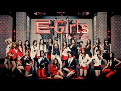 画像: E-Girls / Celebration! (Short Ver.) www.youtube.com
