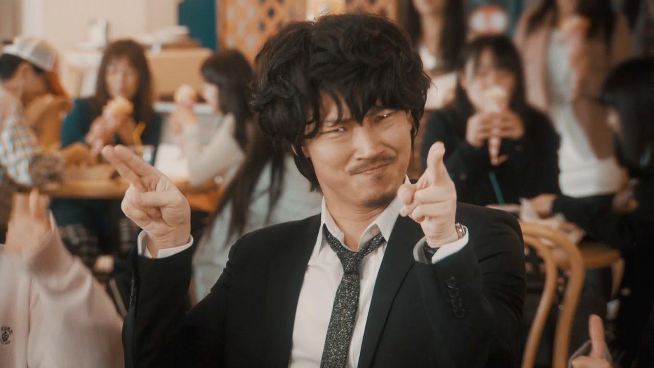 画像: 料金「得ダネを追え!斎藤さんゲーム」篇 www.youtube.com